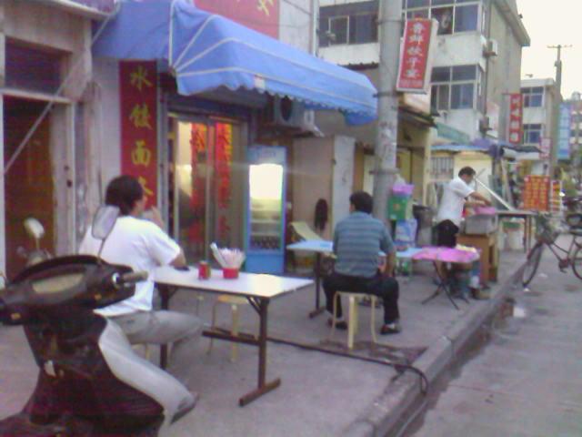 Jiauzenrestaurant in Xin Qiao